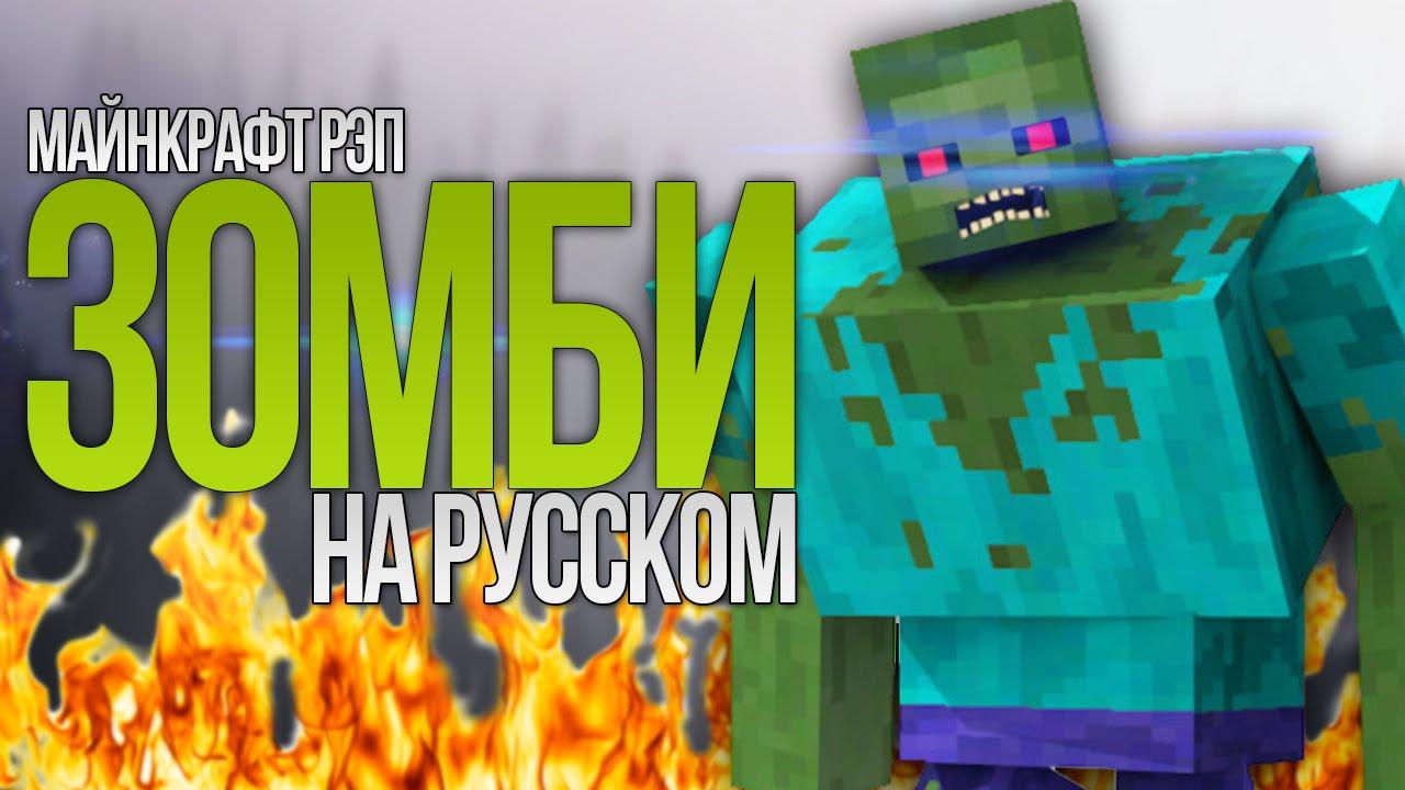 смотреть видео онлайн бесплатно чтобы говорили по русски