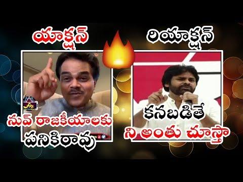 War Of Words Between | Janasena Chief pawan kalyan warning to NRI Venkat And Dileep Sunkara| FFN