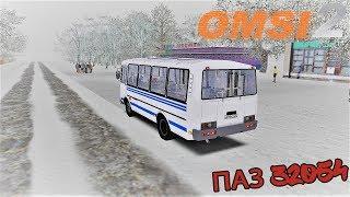 OMSI 2   Автобус ПАЗ 3204   Гнилица - Чугуев