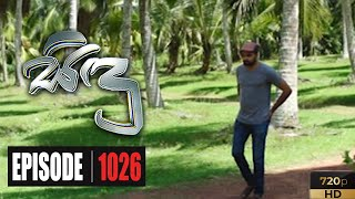 Sidu | Episode 1026 16th July 2020 Thumbnail