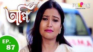 Agni - অগ্নি | 11th Jan 2019 | Full Episode | No 87