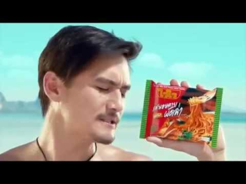 funny thai commercial