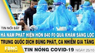 Tin tức Covid-19 nóng nhất chiều 25/10 | Dịch Corona mới nhất ngày hôm nay | FBNC