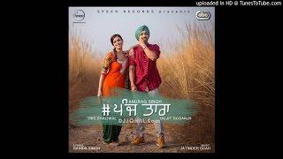 Download Hindi Video Songs - 5 Taara Diljit Dosanjh Chipmunk Version Panj Taara Punjabi Music