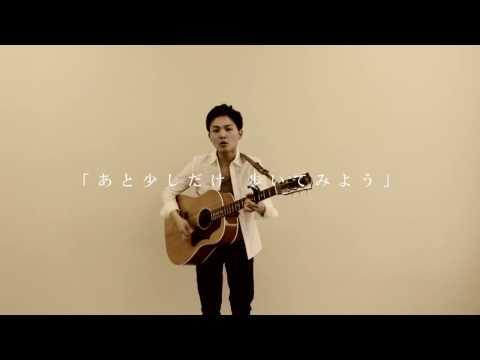 ◆小山内創祐「種」ミュージックビデオ