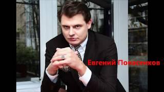 Евгений Понасенков. Спортом занимаются дебилы.