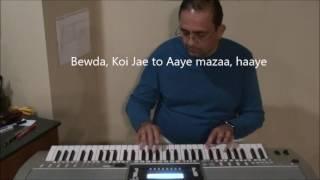Jhalla Wallah (Revised) Keyboard notes and Karaoke Track