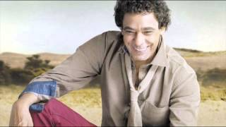 Mohamed Mounir - Amar El Hawa / محمد منير - أمر الهوى