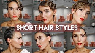 HOW TO STYLE PIXIE HAIR. SHORT HAIR STYLES | Blaise Dyer