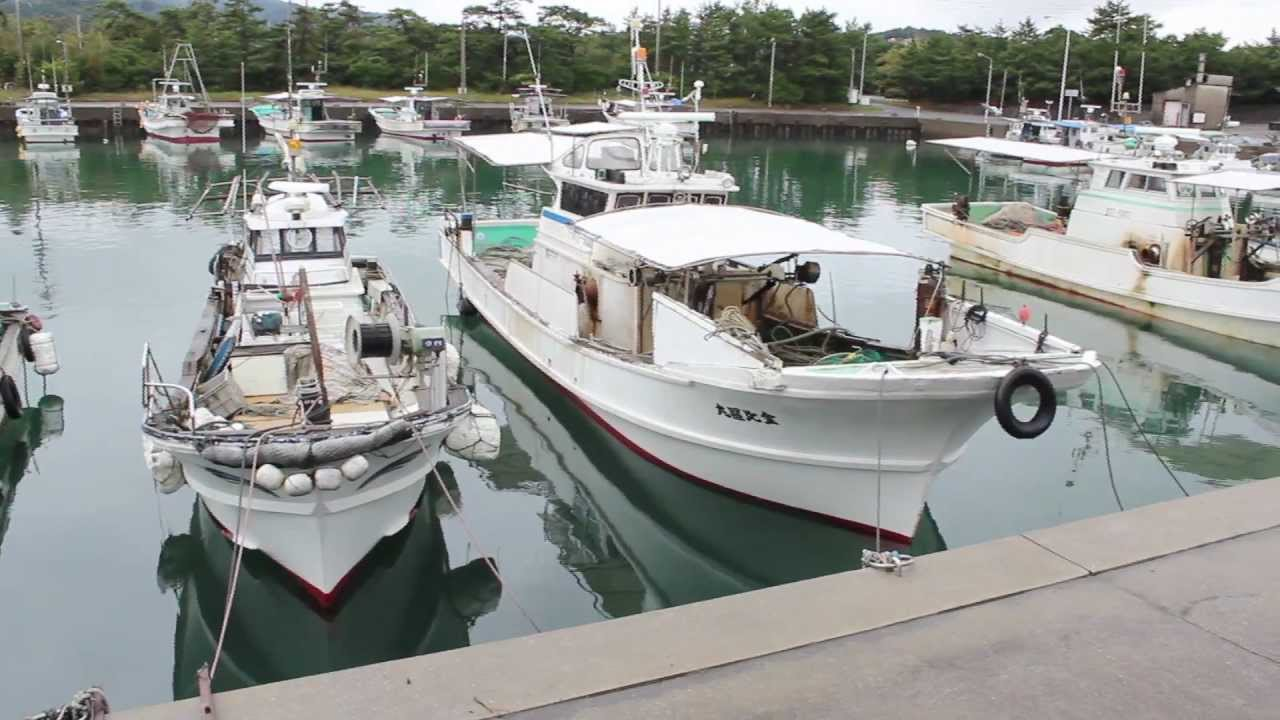 Trip to japan 2011 fishing port and fishing boat youtube for Port a fishing