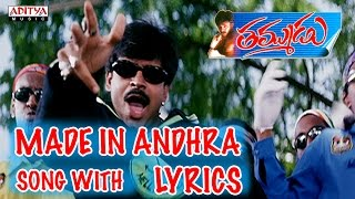 Made In Andhra Full Song With Lyrics - Thammudu Songs - Pawan Kalyan, Preeti Jhangiani