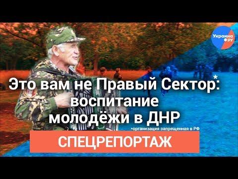 Военно-патриотическое воспитание в