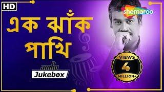 Ek Jhank Pakhi - Bangla Modern songs -Srikanto Acharya - Audio Jukebox