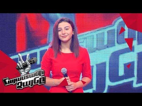 Ani Martirosyan sings 'Շորորա' - Blind Auditions - The Voice of Armenia - Season 4
