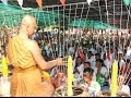 Suad Pan Yaks Ritual to Remove Black Magic -  Thai Buddha Magic
