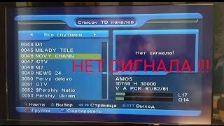 видео Почему не показывает телевизор