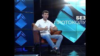 Как грабили жителей Донбасса – адвокат Геннадий Борисичев // БЕЗ ПРОТОКОЛА