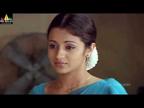 Nuvvostanante Nenoddantana   Siddharth With Trisha   Sri Balaji Video