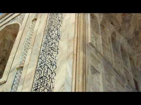 Arabic, Ottoman, and  Persian Calligraphy