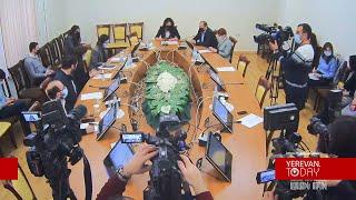 ԱԺ մարդու իրավունքների պաշտպանության և հանրային հարցերի հանձնաժողովը նիստը հետաձգեց