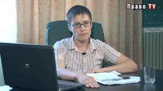 Ваш адвокат: Ущемление прав в поездах(, 2013-07-17T09:15:15.000Z)