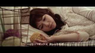 LOTTE×HKT48自撮り48.