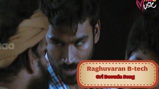 Raghuvaran B-tech Song : Ori Devuda Ori Devuda
