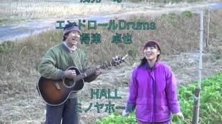 """お花畑heads Live2014""""はたけうた""""エント?ロール"""
