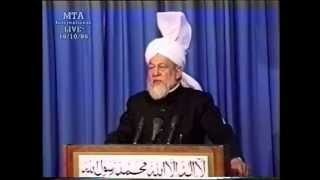 Friday Sermon 18 October 1996