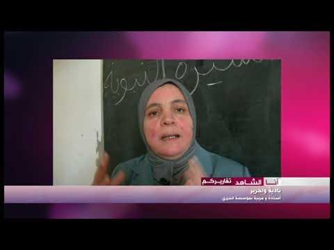 أنا الشاهد: جهود الجالية المسلمة في إيطاليا لتعليم أطفالهم القرآن واللغة العربية  - 17:22-2018 / 2 / 22