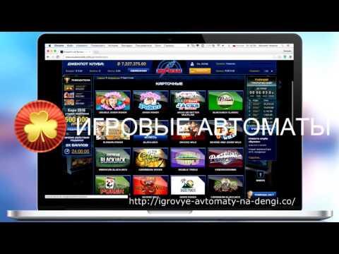 Видеообзор игрового клуба   Клуб Вулкан - отзывы, бонусы, игровые автоматы