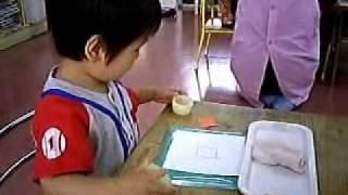 愛隣保育園では、モンテッソーリ教育を取り入れています。 1歳から年長...