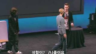 Keith Barry does brain magic. part 1 (한글자막, korean subtitled) [TEDTalks]
