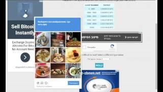 Видеоурок заработка биткоин на freebitco in