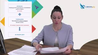 видео Агентский договор на оказание услуг украина образец