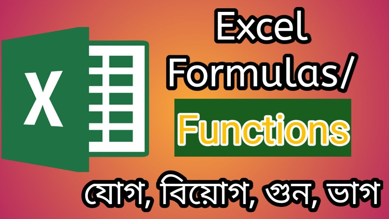 MS Excel Formula   Function with Examples 20  MS Excel Tutorial ...
