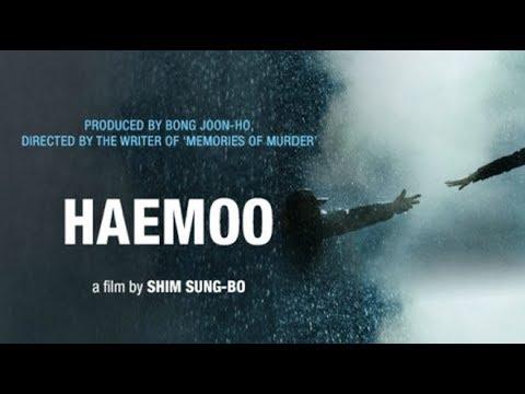 Niebla (Haemoo) - Trailer V.O Subtitulado