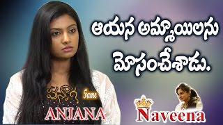 Hangout with Naveena || PUNNAGA Fame Anjana Special Interview || Part-3 || Naveena