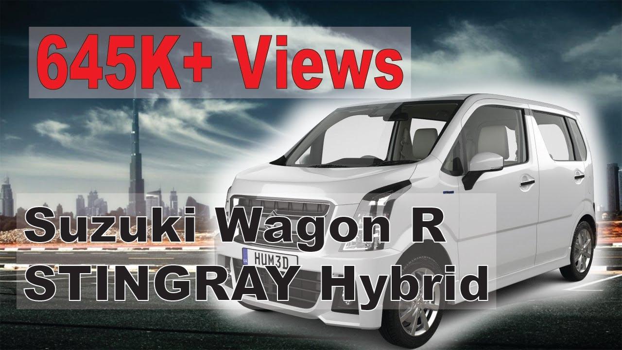 Suzuki Wagonr Stingray Hybrid 2017