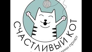 СПб.  Волонтёрский мини приют 'Счастливый кот'