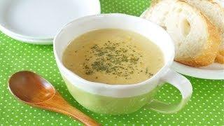 How To Make Japanese Cream Corn Soup (vegetarian Recipe) 豆乳クリームコーンスープの作り方 (レシピ)
