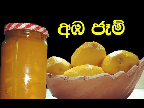 How to make Mango Jam / Quick and Easy at home / Home made M