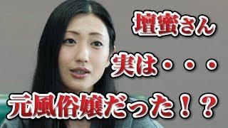 おすすめ動画~ 壇蜜 エロ動画 2 https://www.youtube.com/watch?v=srqH4...