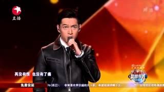 东方卫视2016跨年盛典:李宗盛 周华健 胡歌 靳东《真心英雄》【SMG官方超清版】