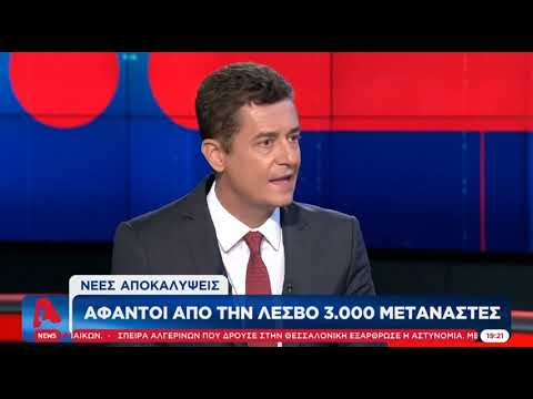 Newpost.gr Ο Τάκης Χατζής στον Alpha για τη δράση ΜΚΟ