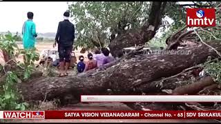 Heavy Rain Hits Adilabad District | hmtv