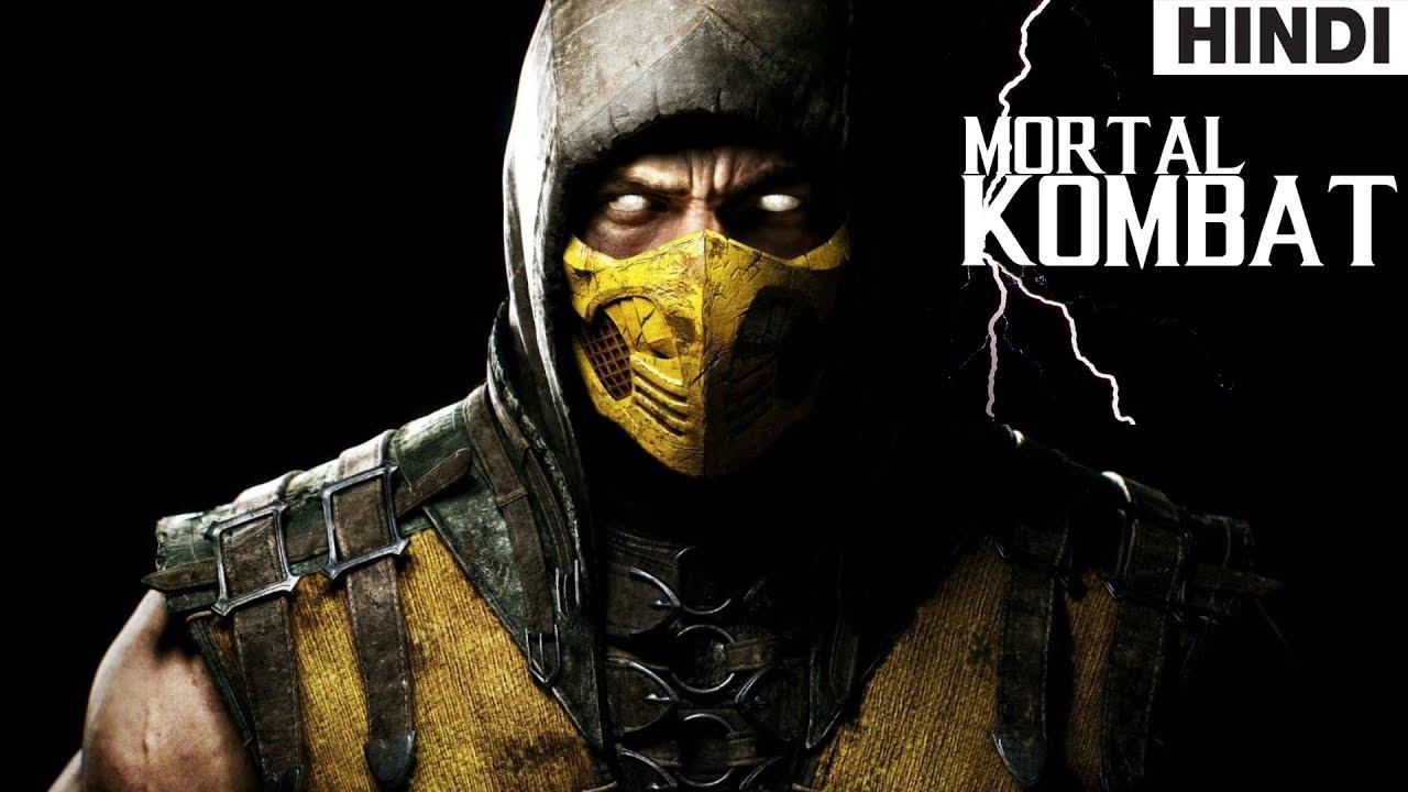 Mortal Kombat 2021 Movie Update in hindi - YouTube