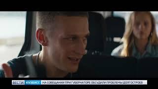 Кузбассовцев приглашают на премьеру фильма Миллиард с Владимиром Машковым