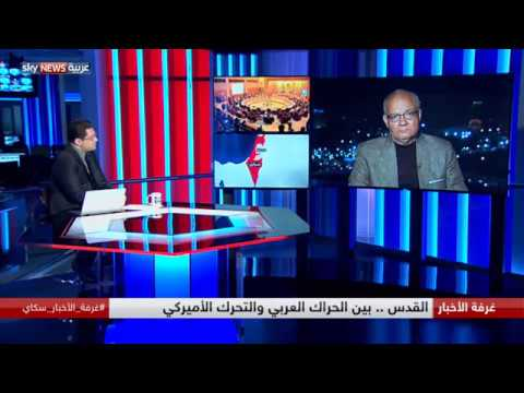 القدس .. بين الحراك العربي والتحرك الأميركي  - نشر قبل 15 دقيقة
