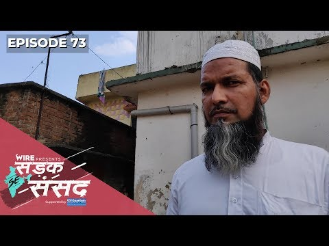 """""""Spread Love, As Much As You Can"""" - Maulana Who Lost His Son In Asansol Riots #LokSabhaElections2019"""